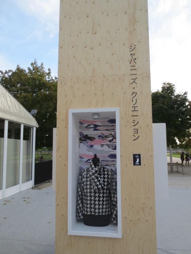チュイルリー公園の会場周りに日本ブランドの展示が
