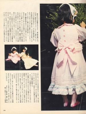 「JUNON」1974年4月号主婦と生活社左
