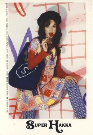 「SUPER HAKKA」1994年夏 撮影/斉藤 亢
