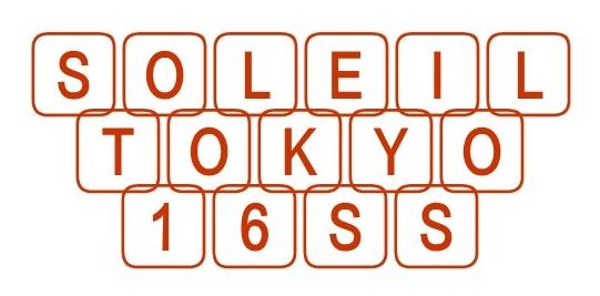 ソレイユ東京16SSロゴ